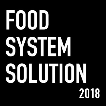 Exhibition FOOD SYSTEM SOLUTION 2018